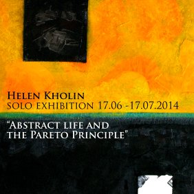 abstract life and the Pareto Principle Helen Kholin Solo udstilling