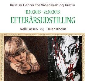 helen kholin Efterårsudstilling Kulturnatten i Russisk center for videnskab og Kultur i København